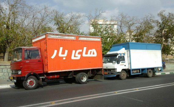 حمل بار به مشهد