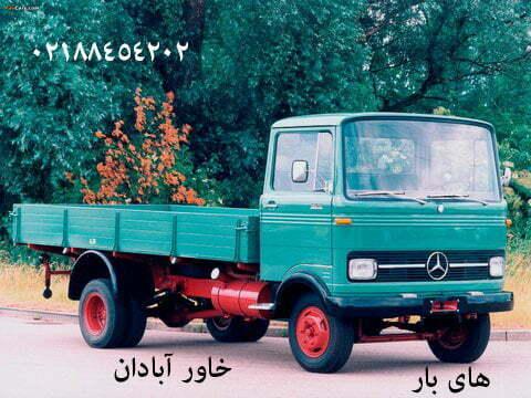 ترانزیت آبادان