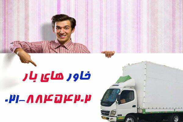 خاور تهران به یزد